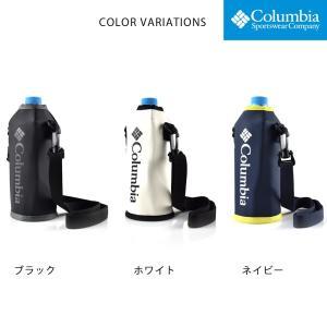 Columbia コロンビア バッグ ショルダー メンズ レディース ブレムナースロープ ボトルホルダー 500ml ペットボトルホルダー 保冷 登山 アウトドア PU2040|stay|02