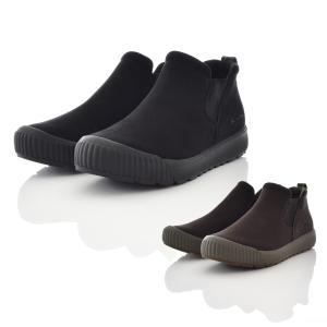 コロンビア Columbia 靴 スニーカー ブーツ アルバータ ストリート スリップ ウォータープルーフ 紐なし 防水 全天候型 レディース アウトドア 黒 茶 YU0359|stay