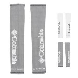 コロンビア Columbia ディフレクターアームスリーブ アームカバー 日焼け防止 メンズ レディース アウトドア 釣り XS S/M L/XL Deflector Arm Sleeve CU0167|stay