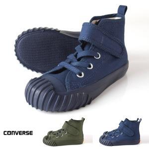 コンバース CONVERSE キッズ 子供用 トレーニー ブーツ ハイカット 子供靴 32711794 32711795|stay