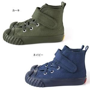 コンバース CONVERSE キッズ 子供用 トレーニー ブーツ ハイカット 子供靴 32711794 32711795|stay|02