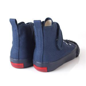 コンバース CONVERSE キッズ 子供用 トレーニー ブーツ ハイカット 子供靴 32711794 32711795|stay|06