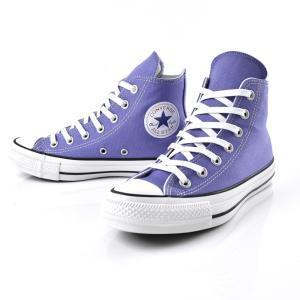 コンバース スニーカー CONVERSE オールスター 100 カラーズ ハイカット HI ハイ レディース チャックテイラー 靴 ブランド 紫 緑 ALL STAR 100 COLERS HI stay 14