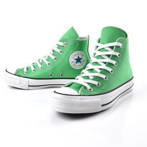 コンバース スニーカー CONVERSE オールスター 100 カラーズ ハイカット HI ハイ レディース チャックテイラー 靴 ブランド 紫 緑 ALL STAR 100 COLERS HI stay 15