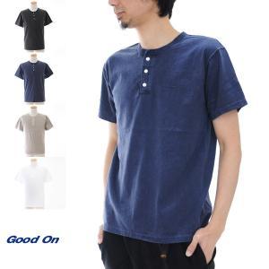 (グッドオン) Good On Tシャツ ヘンリーネック 半袖Tシャツ GOST1102C GOST1102P[M便 1/1]|stay