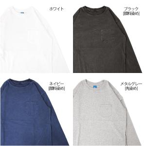Good On ロングスリーブTシャツ ポケット付き GOLT-1306C GOLT-1306PL[M便 1/1]|stay|02