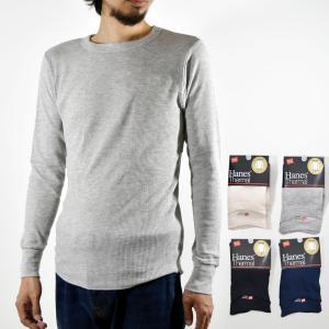 ヘインズ Hanes サーマル クルーネック 長袖Tシャツ HM4-G501 ロングスリーブ ロンT アンダーウェア|stay