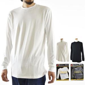 ヘインズ Hanes スエードニット クルーネック ロングスリーブ パックTシャツ HM4-L501 長袖Tシャツ パックT ロンT アンダーウェア|stay