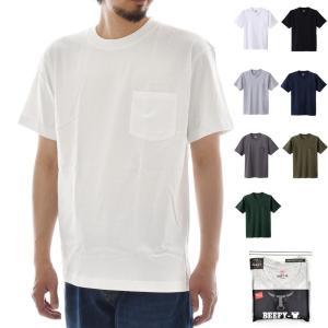 ヘインズ Hanes ビーフィー ポケット Tシャツ BEEFY ポケットTシャツ ポケT パックT パックTシャツ メンズ レディース ヘヴィーウェイト 肉厚 白T 黒 H5190 stay
