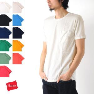 ヘインズ Hanes Tシャツ ヘインズスポーツウェア クルーネック ポケット[M便 1/1]|stay