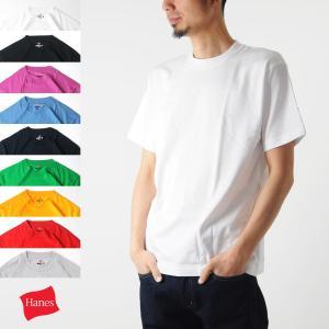Hanes ヘインズ Tシャツ ビーフィー H5180[M便 1/1]|stay