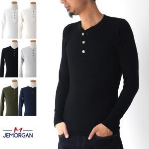 JEMORGAN ジェーイーモーガン ジェーモーガン Tシャツ 長袖 ヘンリーネック サーマル パックTシャツ J5130-526 LONG LOHN ロングジョン[M便 1/1]|stay