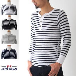 JEMORGAN ジェーイーモーガン ジェーモーガン Tシャツ 長袖 ボーダー ヘンリーネック サーマル パックTシャツ J5166-526 ロングジョン[M便 1/1]|stay