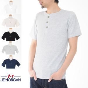 JEMORGAN ジェーイーモーガン ジェーモーガン Tシャツ 半袖 ヘンリーネック サーマル パックTシャツ J5138-5266 LONG LOHN ロングジョン[M便 1/1] メンズ|stay