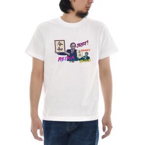令和 Tシャツ 令和Tシャツ 平成Tシャツ ジャスト 新元号Tシャツ 平成 REIWA HEISEI 半袖Tシャツ 新元号 元号 新年号 令和グッズ S M L XL XXL  ブランド|stay
