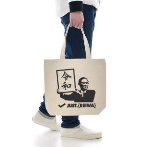 令和 トートバッグ バッグ ジャスト 令和トートバッグ 令和バッグ レイワ れいわ REIWA オリジナルバッグ BAG カバン 鞄 新元号 元号 令和グッズ Just ブランド|stay