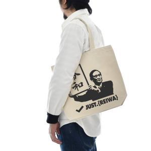 令和 トートバッグ バッグ ジャスト 令和トートバッグ 令和バッグ レイワ れいわ REIWA オリジナルバッグ BAG カバン 鞄 新元号 元号 令和グッズ Just ブランド|stay|02