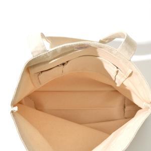 令和 トートバッグ バッグ ジャスト 令和トートバッグ 令和バッグ レイワ れいわ REIWA オリジナルバッグ BAG カバン 鞄 新元号 元号 令和グッズ Just ブランド|stay|04