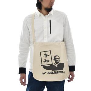 令和 ショルダーバッグ バッグ 2WAY ジャスト 令和バッグ レイワ れいわ REIWA オリジナルバッグ BAG カバン 鞄 新元号 元号 令和グッズ Just ブランド|stay