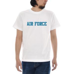 エアフォース Tシャツ AIR FORCE ジャスト 半袖Tシャツ メンズ おしゃれ 大きいサイズ ミリタリー アメリカ 空軍 白 US S M L XL XXL XXXL 3L 4L ブランド stay
