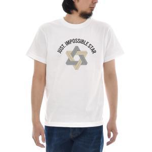 トリックアート Tシャツ インポッシブル スター ジャスト 半袖Tシャツ メンズ レディース 不可能図形 星 大きいサイズ 白 S M L XL 3L 4L ブランド|stay