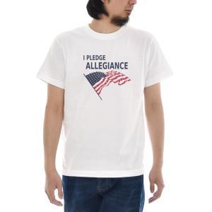 アメリカ 忠誠の証 Tシャツ ジャスト 半袖Tシャツ メンズ レディース おしゃれ アメリカ USA 国旗 星条旗 大きいサイズ S M L XL 3L 4L ブランド|stay