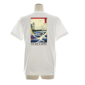 浮世絵 Tシャツ ジャスト I'm Just a Surfer 半袖Tシャツ メンズ レディース 大きいサイズ 歌川広重 駿河薩タ之海上 海 波 富士山 日本 S M L XL 3L 4L ブランド|stay|03
