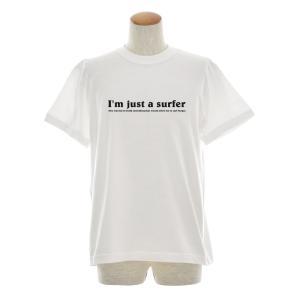 浮世絵 Tシャツ ジャスト I'm Just a Surfer 半袖Tシャツ メンズ レディース 大きいサイズ 歌川広重 駿河薩タ之海上 海 波 富士山 日本 S M L XL 3L 4L ブランド|stay|04