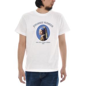 フェルメール Tシャツ 真珠の耳飾りの少女 サークル ジャスト 半袖Tシャツ メンズ レディース 大きいサイズ 絵画 アート S M L XL XXL XXXL 3L 4L ブランド|stay