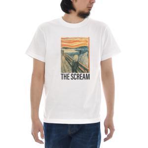 ムンクの叫び Tシャツ ジャスト The Scream 半袖Tシャツ メンズ レディース 大きいサイズティーシャツ ムンク 叫び 名画 アート 芸術 S M L XL 3L 4L ブランド|stay