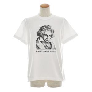 ベートーヴェン Tシャツ 芸術家とは ジャスト 半袖Tシャツ メンズ レディース 大きいサイズ ベートーベン ストリート系 白 S M L XL XXL XXXL 3L 4L ブランド stay 05