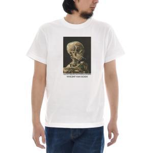 ゴッホ Tシャツ 火の付いたタバコをくわえた骸骨 スカル 骸骨 ドクロ 半袖Tシャツ メンズ レディース 大きいサイズ Vincent Willem van Gogh 白 S M L XL 3L 4L stay