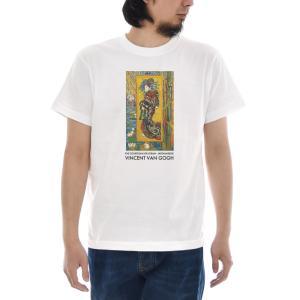 ゴッホ Tシャツ 高級売春婦 英泉 花魁 おいらん 浮世絵 半袖Tシャツ メンズ レディース 大きいサイズ Vincent Willem van Gogh 溪斎英泉 白 S M L XL 3L 4L|stay