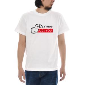 パロディ Tシャツ ファックサインマウス ジャスト 半袖Tシャツ ミッキー おしゃれ メンズ レディース 大きいサイズ ティーシャツ 白 S M L XL XXL XXXL ブランド stay