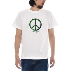 大麻 Tシャツ ジャスト CANNABIS PEACE 半袖Tシャツ メンズ おしゃれ 大きいサイズ ピースマーク 大麻 麻 マリファナ カンナビス 柄 白 L XL 3L 4L ブランド stay