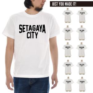 ご当地 Tシャツ シティ 都市名 ジャスト 半袖Tシャツ メンズ レディース 大きいサイズ ティーシャツ シティー お土産 全国 白 S M L XL XXL XXXL 3L 4L ブランド|stay