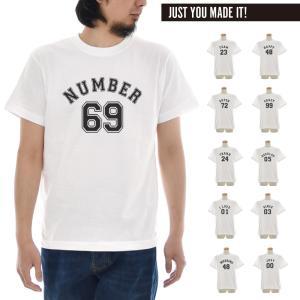 ナンバー Tシャツ ナンバリング ジャスト 半袖Tシャツ メンズ レディース 大きいサイズ ティーシャツ 数字 ギフト 贈り物 白 S M L XL XXL XXXL 3L 4L ブランド stay
