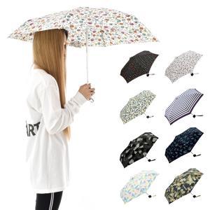 KiU キウ 折りたたみ傘 傘 雨傘 日傘 タイニー メンズ レディース 丈夫 総柄 UMBRELLA 軽量 コンパクト 携帯 ケース 晴雨兼用 大きい 大きめ おしゃれ TINY K31|stay