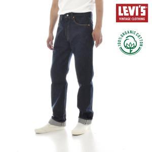 リーバイス ヴィンテージクロージング LEVI'S VINTAGE CLOTHING 501 セルビッジ 赤耳 1955モデル 501XX ジーンズ ジーパン デニムパンツ メンズ 復刻 501550055|stay