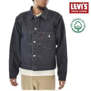 リーバイス ビンテージ クロージング LEVI'S VINTAGE CLOTHING 506XX 1936モデル TYPE1 1st トラッカージャケット ジージャン リジッド メンズ 復刻 705060024|stay