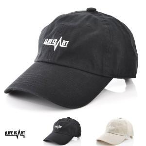 ライフ イズ アート Life is ART ツイルキャップ 帽子 6パネル ローキャップ カーブキャプ メンズ レディース[M便 1/1]|stay