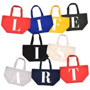 LIFE is ART イニシャルトートバッグ/アルファベットトートバッグ 名入れ ランチバッグ[M便 1/1]|stay