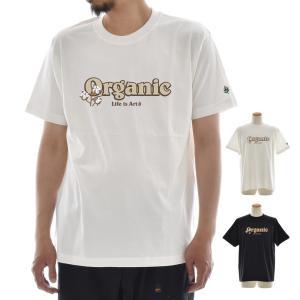 Life is ART ライフ イズ アート Tシャツ オーガニック コットン ORGANIC COTTON オーガビッツ orgabits 半袖Tシャツ ティーシャツ TEE トップス ECO エコ|stay