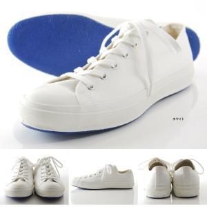MOONSTAR ムーンスター スニーカー ローバスケット LOWBASKET メンズ レディース 靴 シューズ|stay|02