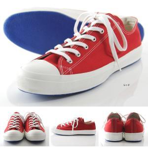 MOONSTAR ムーンスター スニーカー ローバスケット LOWBASKET メンズ レディース 靴 シューズ|stay|03