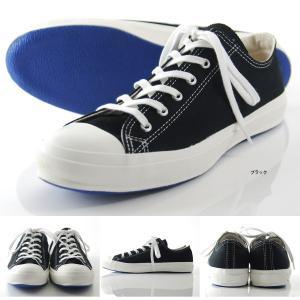 MOONSTAR ムーンスター スニーカー ローバスケット LOWBASKET メンズ レディース 靴 シューズ|stay|05