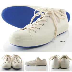 MOONSTAR ムーンスター スニーカー ローバスケット LOWBASKET メンズ レディース 靴 シューズ|stay|06