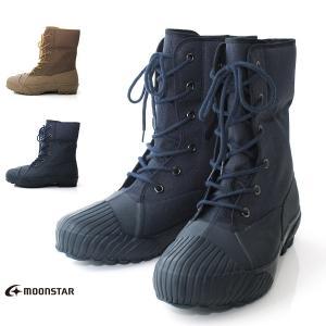 ムーンスター MOONSTAR ブーツ ANTARC アンターク 防寒ブーツ メンズ|stay