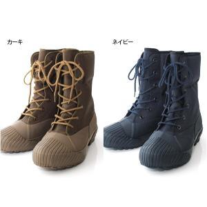 ムーンスター MOONSTAR ブーツ ANTARC アンターク 防寒ブーツ メンズ|stay|02
