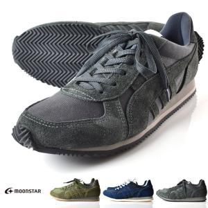 ムーンスター MOONSTAR靴 JG TREPUS ジャガートレパス スニーカー 靴 メンズ|stay